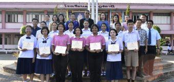 กิจกรรมนักเรียนยอดนักอ่าน ปีการศึกษา 2562